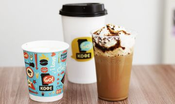 «GO!кофе»