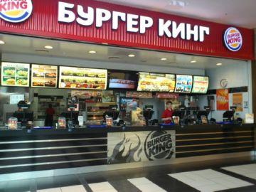 Кафе Burger King