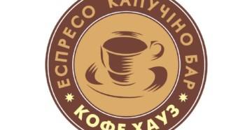 Кофе Хауз