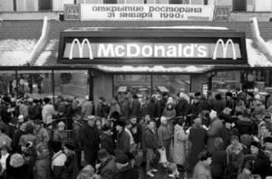Первый ресторан McDonald's в России