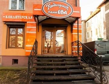 Капитал для пекарни кофейни