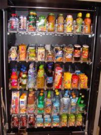 автоматы для продажи напитков
