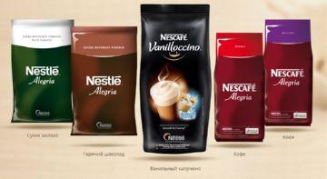 Кофе для кофематов
