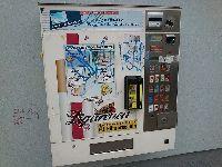автомат для продажи сигарет