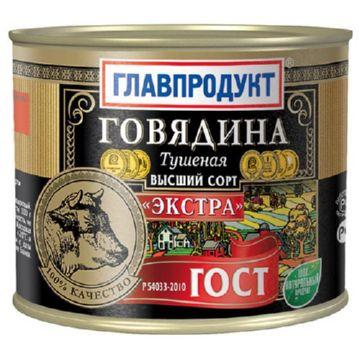 Консервация от «Главпродукт»