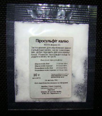 пиросульфит калия