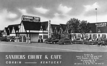Первое кафе KFC