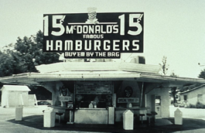 Первое кафе McDonald's