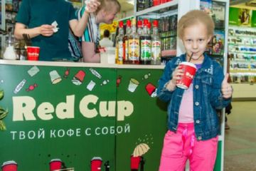 Прилавок Red Cup