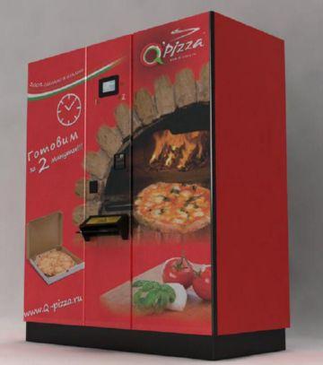 Изображение - Автомат с пиццей Q-pizza