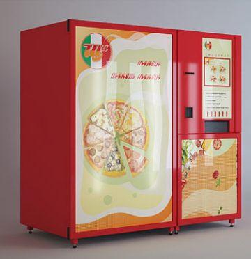 Изображение - Автомат с пиццей Shha