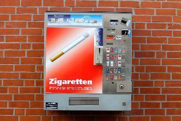 Типичный автомат по продаже