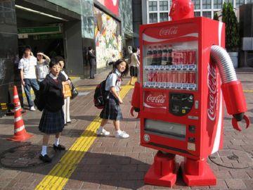 Автомат по продаже колы