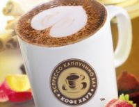 франшиза кофе хаус