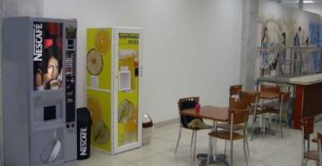 Продажа напитков через автоматы