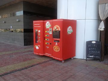 Изображение - Автомат с пиццей ustanovka-piccemata